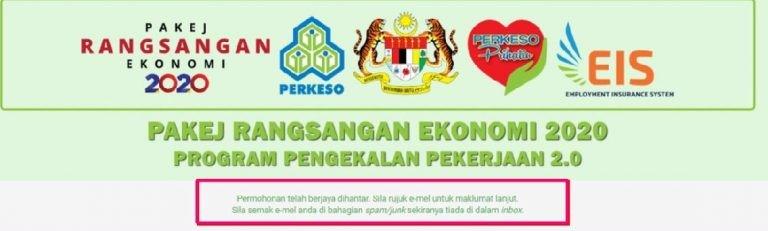 Employment Retention Program (ERP)