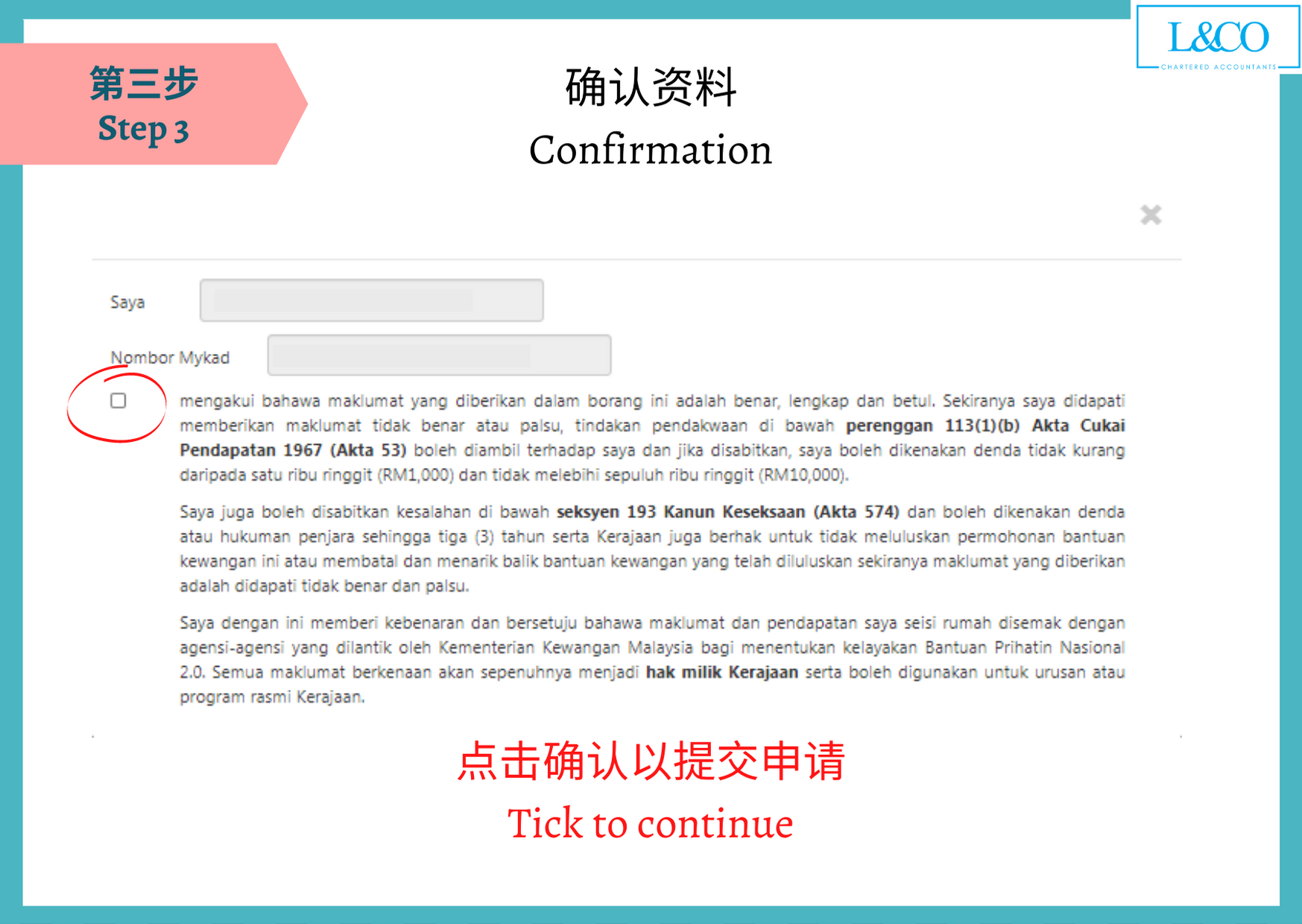 Tick to confirm and continue